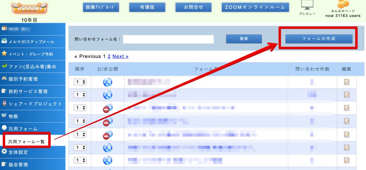 f:id:h-yano:20200511185200p:plain