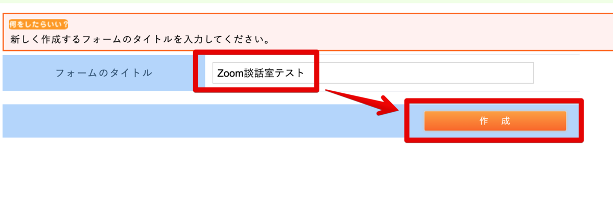f:id:h-yano:20200511185217p:plain
