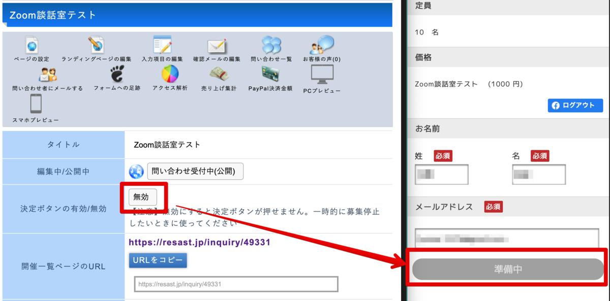 f:id:h-yano:20200511185328p:plain