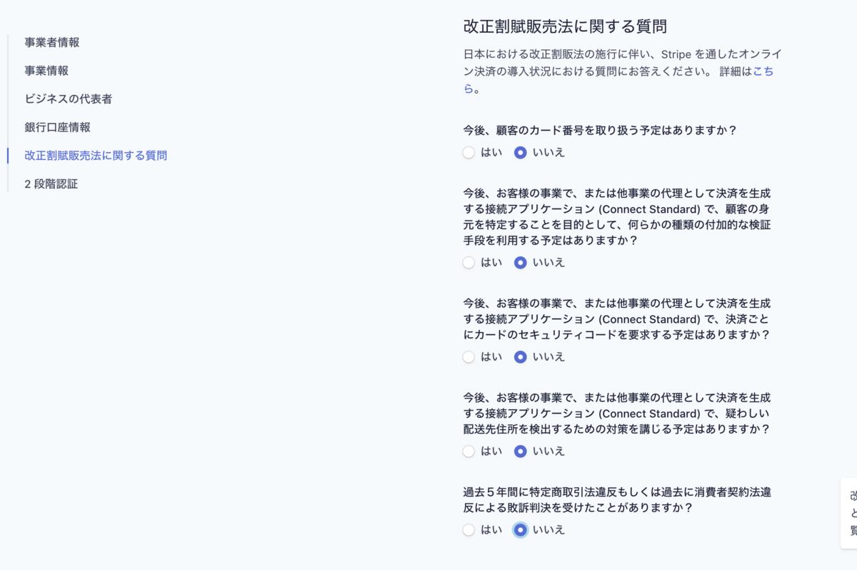 f:id:h-yano:20200728150425p:plain