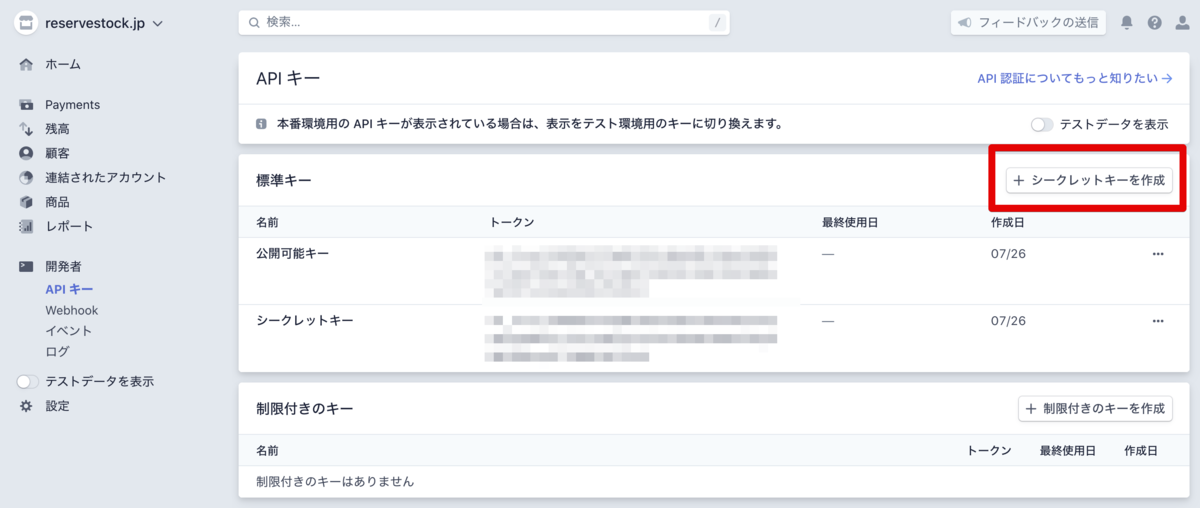 f:id:h-yano:20200728154543p:plain
