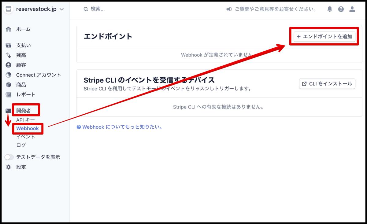 f:id:h-yano:20200923182336p:plain