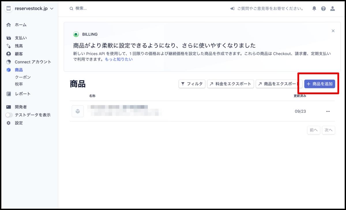 f:id:h-yano:20200923182438p:plain