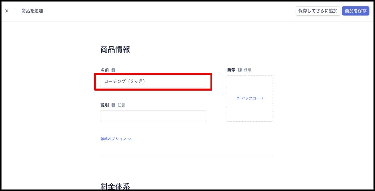 f:id:h-yano:20200923182501p:plain
