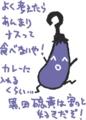 id:h071019