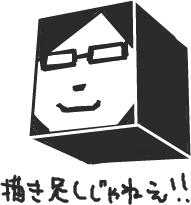http://f.hatena.ne.jp/images/fotolife/h/h071019/20080327/20080327173752.png