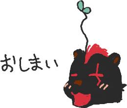 ダてなちゃん