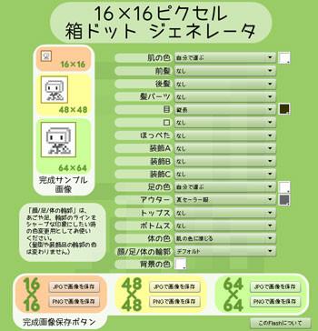 f:id:h071019:20120324154036j:plain