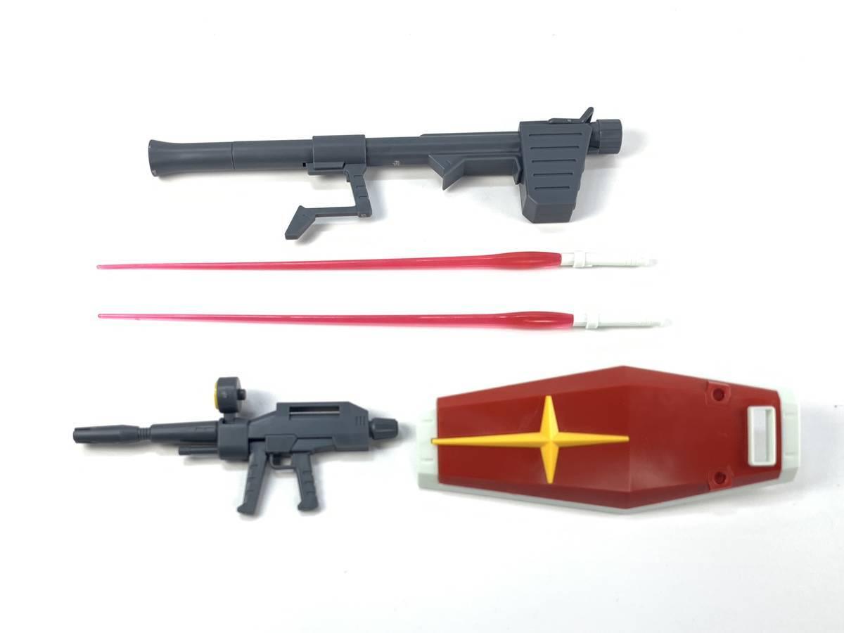 HGUC ガンダム 武器類