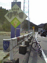 20080329204901