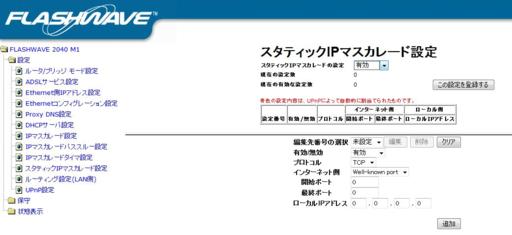 20090620115247