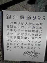 20090920092939