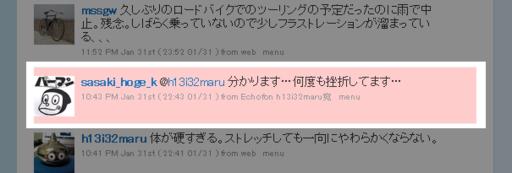 20100203221535