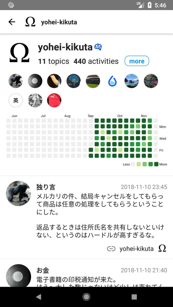 f:id:h13i32maru:20181111174728p:plain
