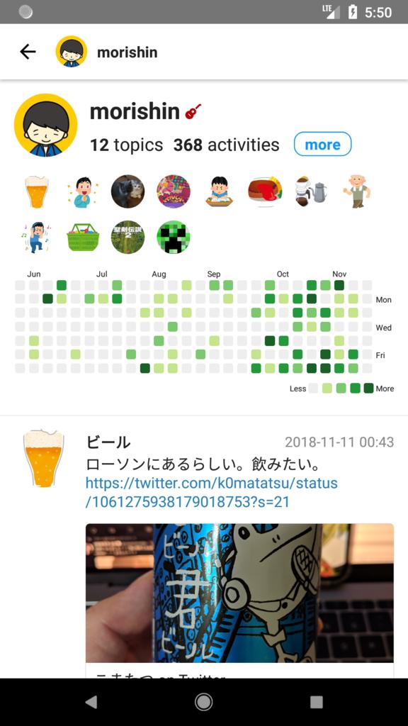 f:id:h13i32maru:20181111175351p:plain