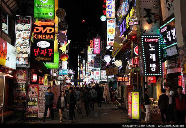 ブス 韓国