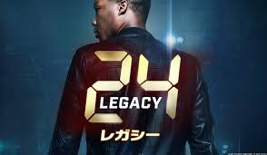 24legacyレガシー