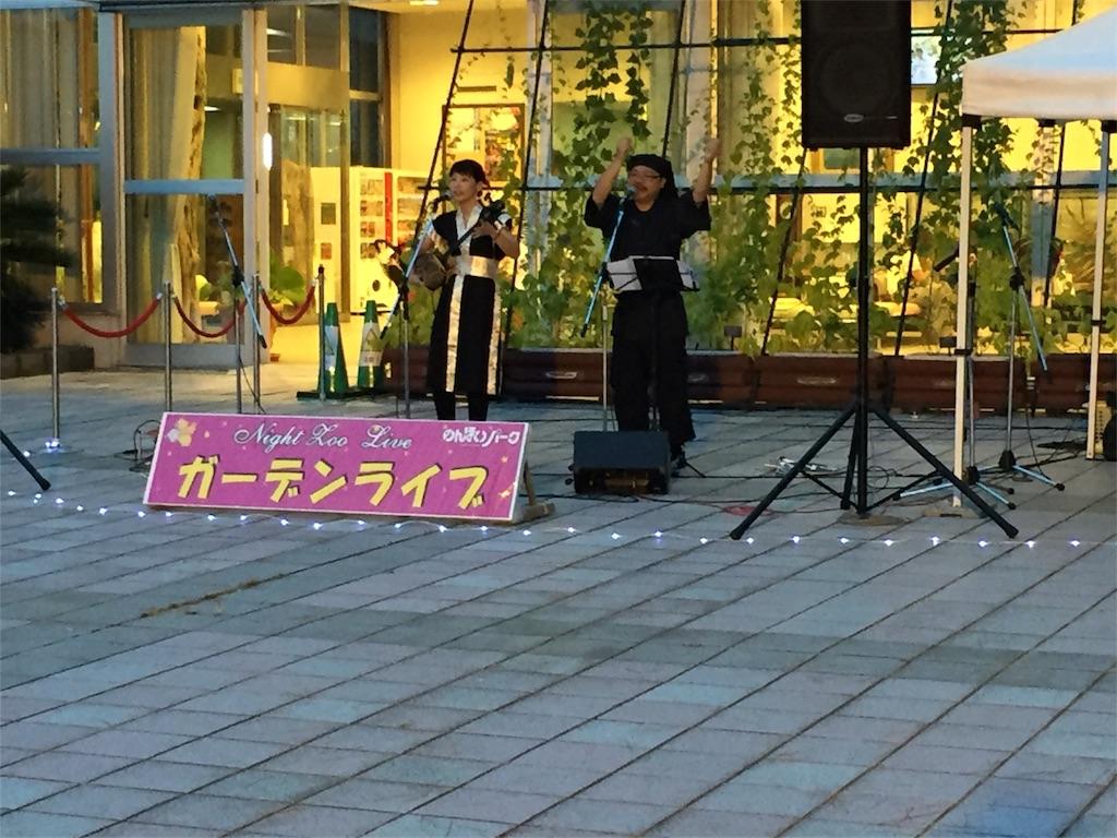 のんほいパークNAIGHT ZOO(ナイトズー)