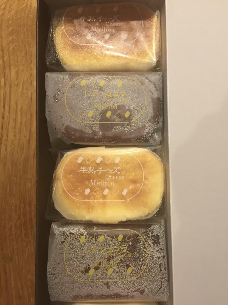 ミルリトン 半熟チーズ レアショコラ
