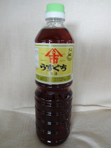 日田市 やまいち醤油