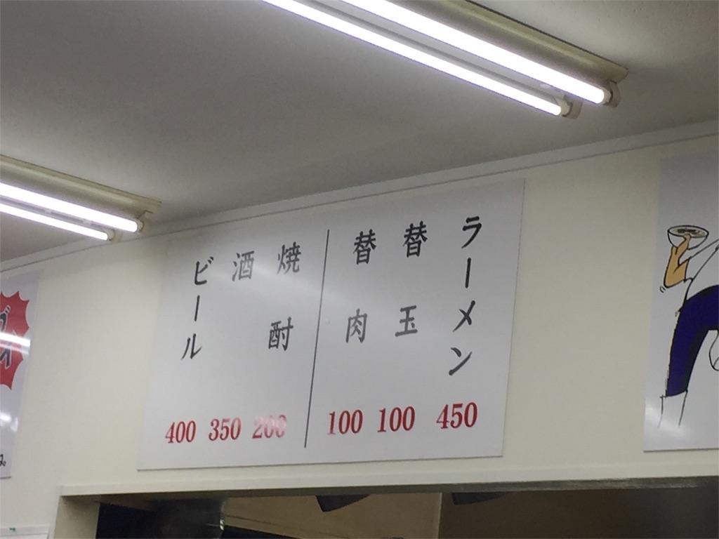 元祖 長浜屋