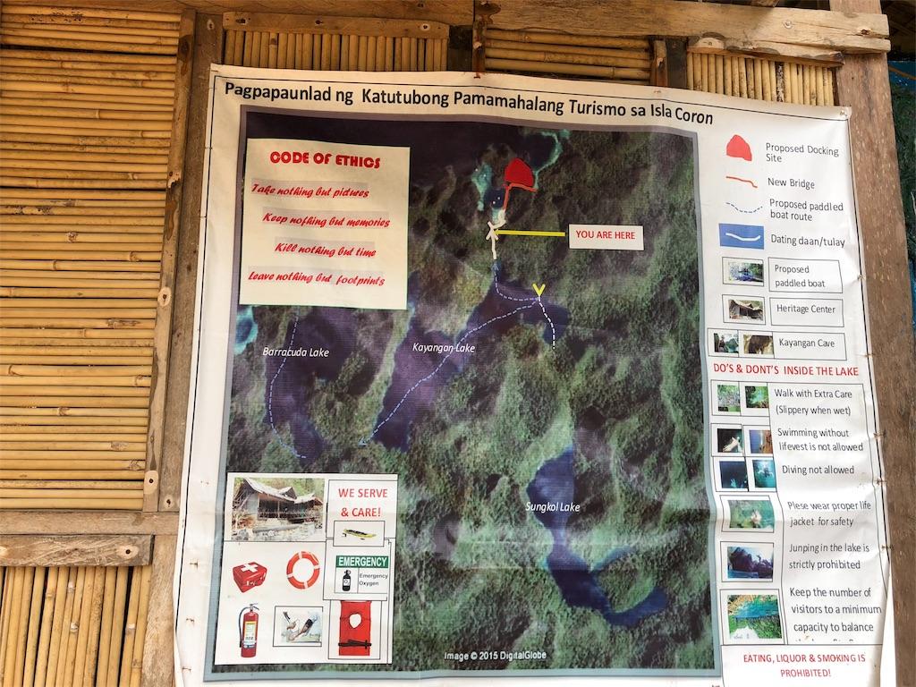フィリピンの秘境コロン島のアイランドホッピング体験談
