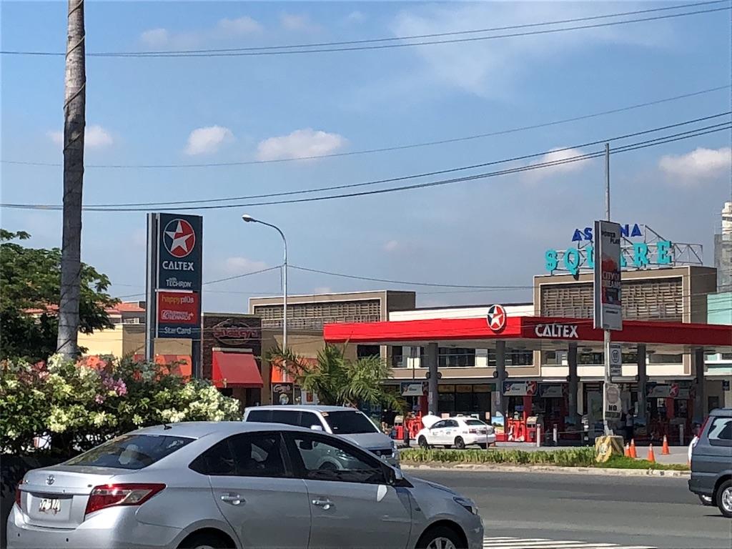 Hyatt City of Dreams Manila ハイアットシティオブマニラ 近くのコンビニ