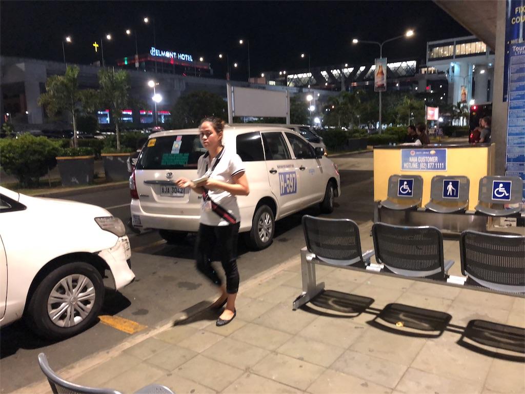 マニラ クーポンタクシー