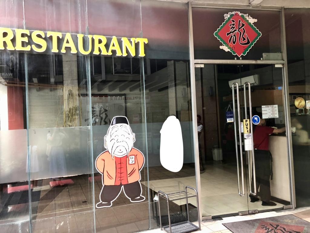 マニラ オススメ レストラン