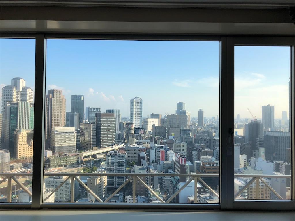 ウェスティンホテル大阪 エグゼクティブルーム宿泊 spg amex 特典