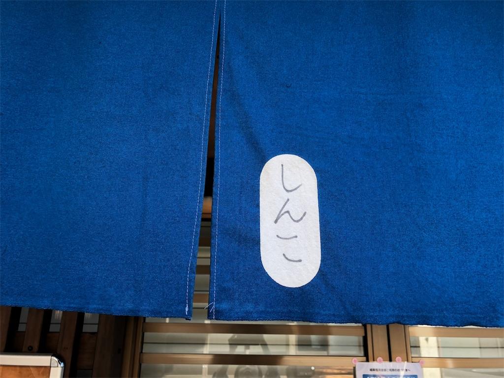 半分、青い ロケ地 岐阜県恵那市岩村町