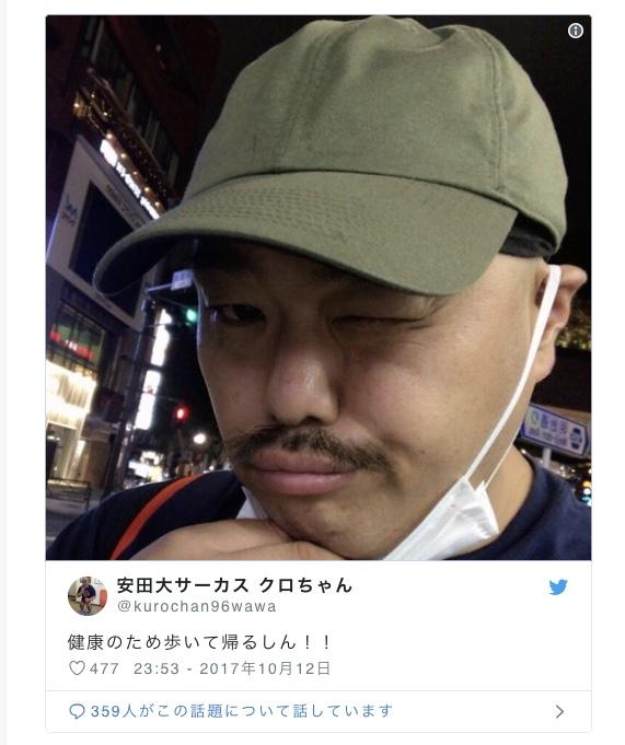 モンスターハウス 第1〜4話 ネタバレ感想