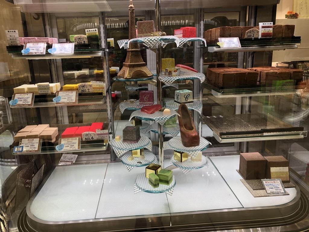 チョコレートショップ 博多の石畳 福岡土産