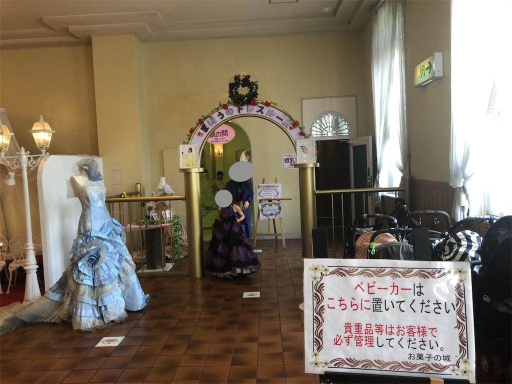 愛知県犬山市 お菓子の城 おかし作り体験 入場料無料 混雑度 レンタルドレス