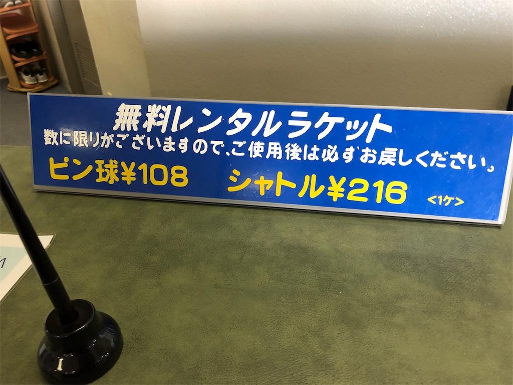 琵琶湖マリオットホテル スーペリアルーム 宿泊記 SPGアメックス特典 大型連休 格安 方法