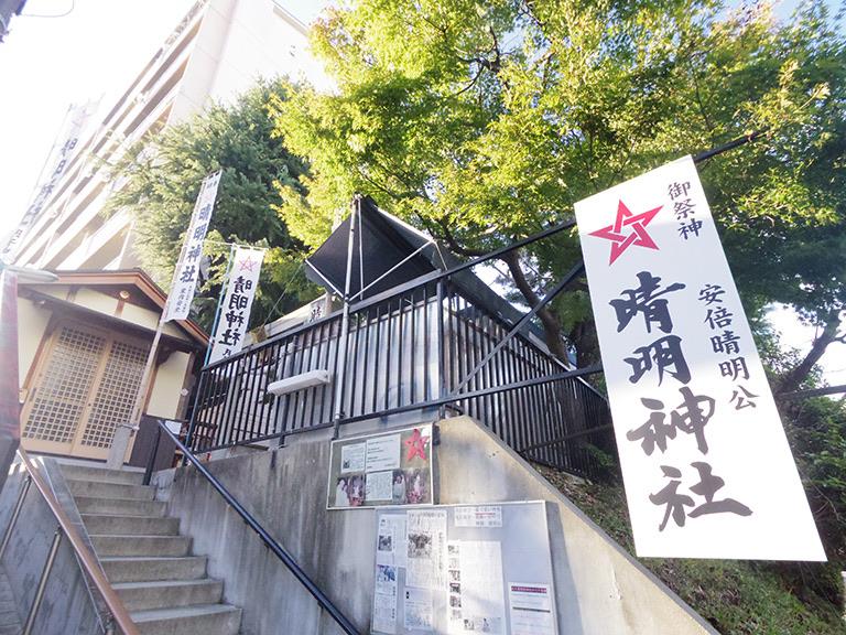 復縁 恋愛成就 叶う パワースポット 神社 愛知県