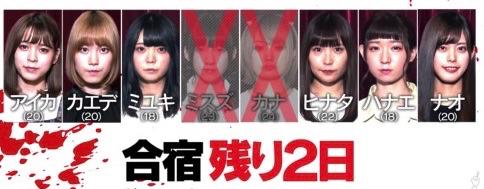 モンスターアイドル 第4話 ネタバレ 感想