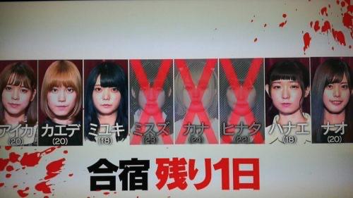 モンスターアイドル 第5話 ネタバレ 感想