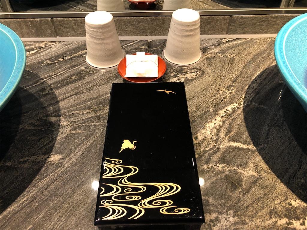 翠嵐ラグジュアリーホテル京都 玉兎 ぎょくと 温泉露天風呂付 ガーデンテラススイート 宿泊 SPGアメックス 特典