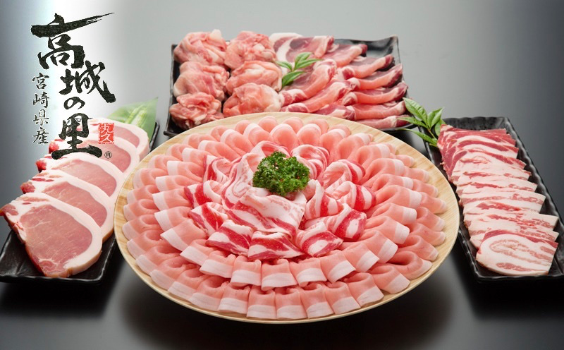 ふるさと納税 宮崎県都城市 都城産豚 高城の里 わくわく3.6kgセット 口コミ レビュー