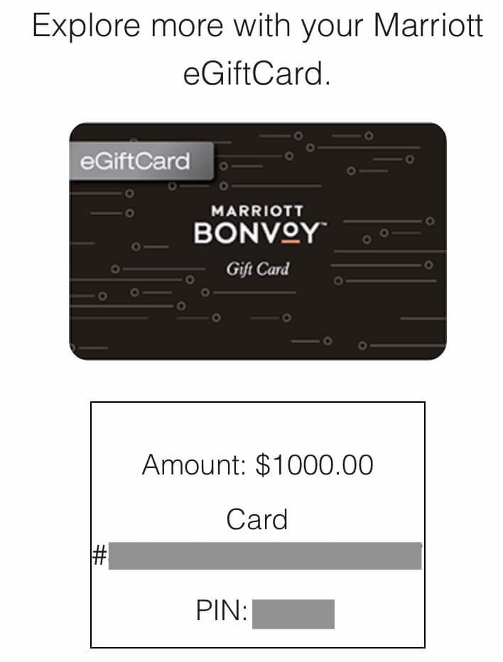 マリオットホテル eギフトカード いつ届く?