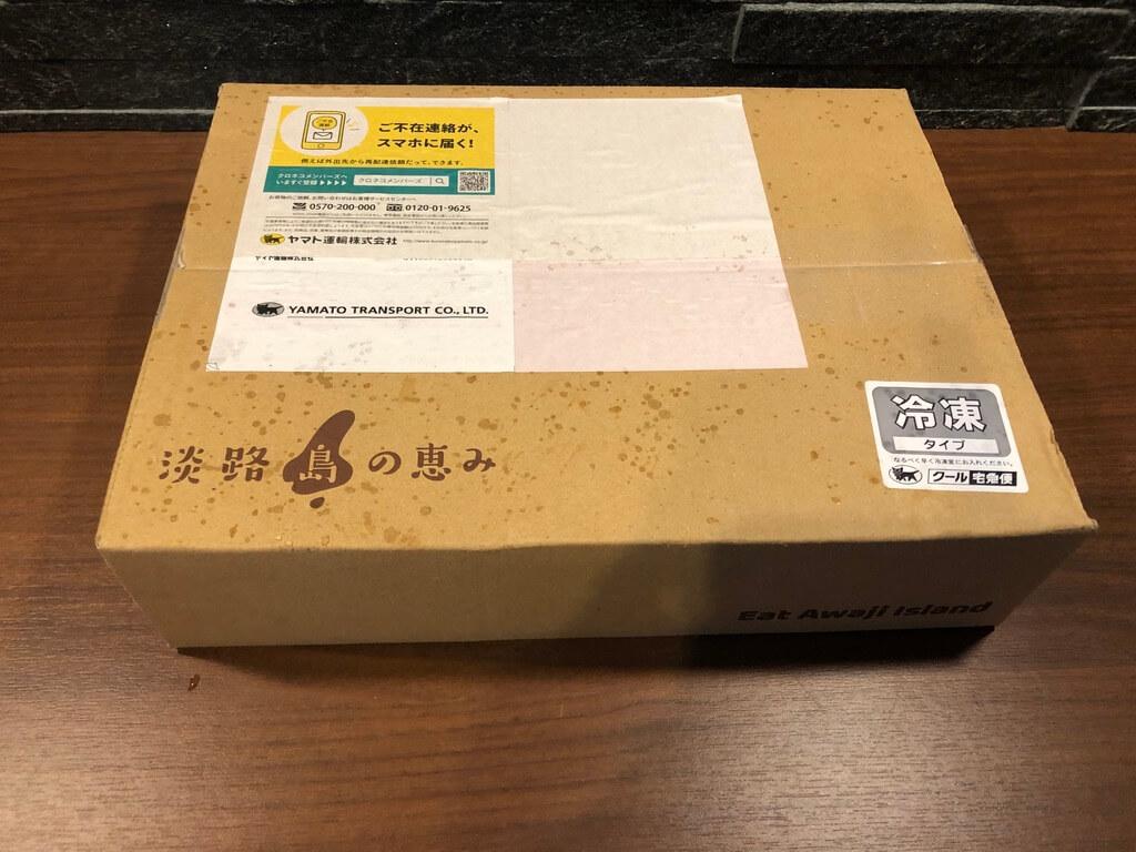 楽天市場 ふるさと納税 兵庫県洲本市 淡路ビーフ 肩ローススライス500g