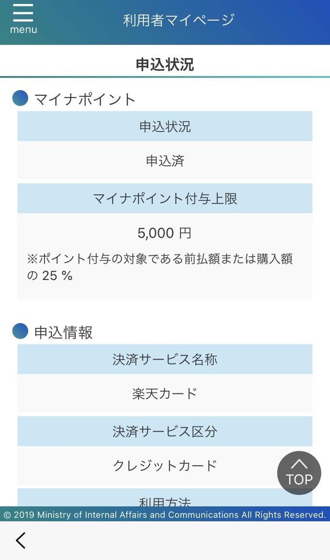 f:id:h163932:20200905222830j:plain