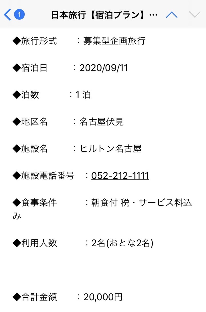 f:id:h163932:20200915131627j:plain