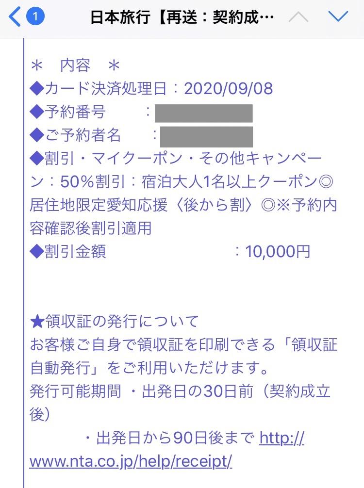 f:id:h163932:20200915131630j:plain