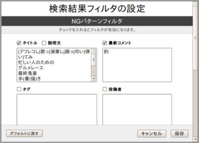 f:id:h1mesuke:20100711014026p:image