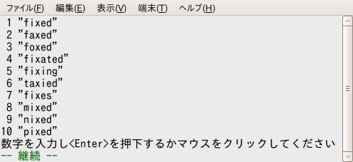 f:id:h1mesuke:20100803090110p:image