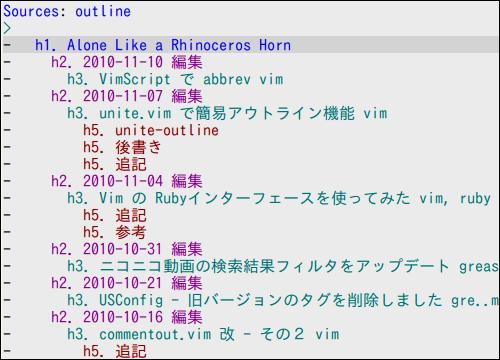 f:id:h1mesuke:20110816233728p:image
