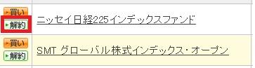 f:id:h1mur0:20151015223626j:plain