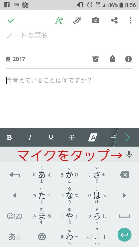 f:id:h1mur0:20170312153531j:plain